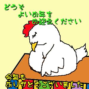 Cocolog_oekaki_2017_12_31_21_25