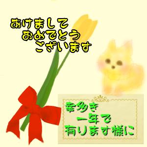 Neta_028_cocolog_oekaki_2018_01_01_